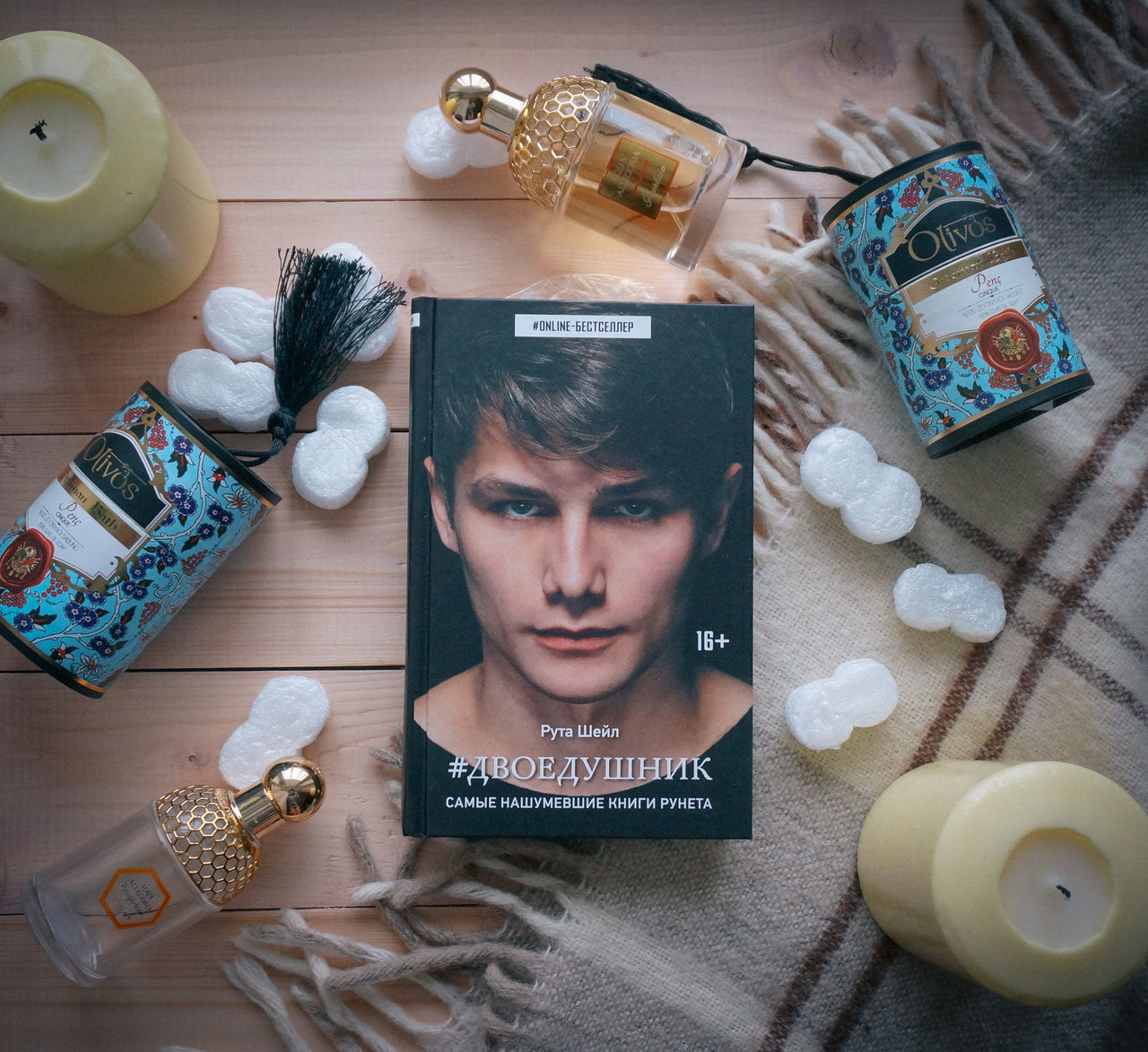 Book Cover Candles Colors Cover Directly Above Eau De Parfum Faded Fashion Flask Flatlay Indoors  Perfume Plead