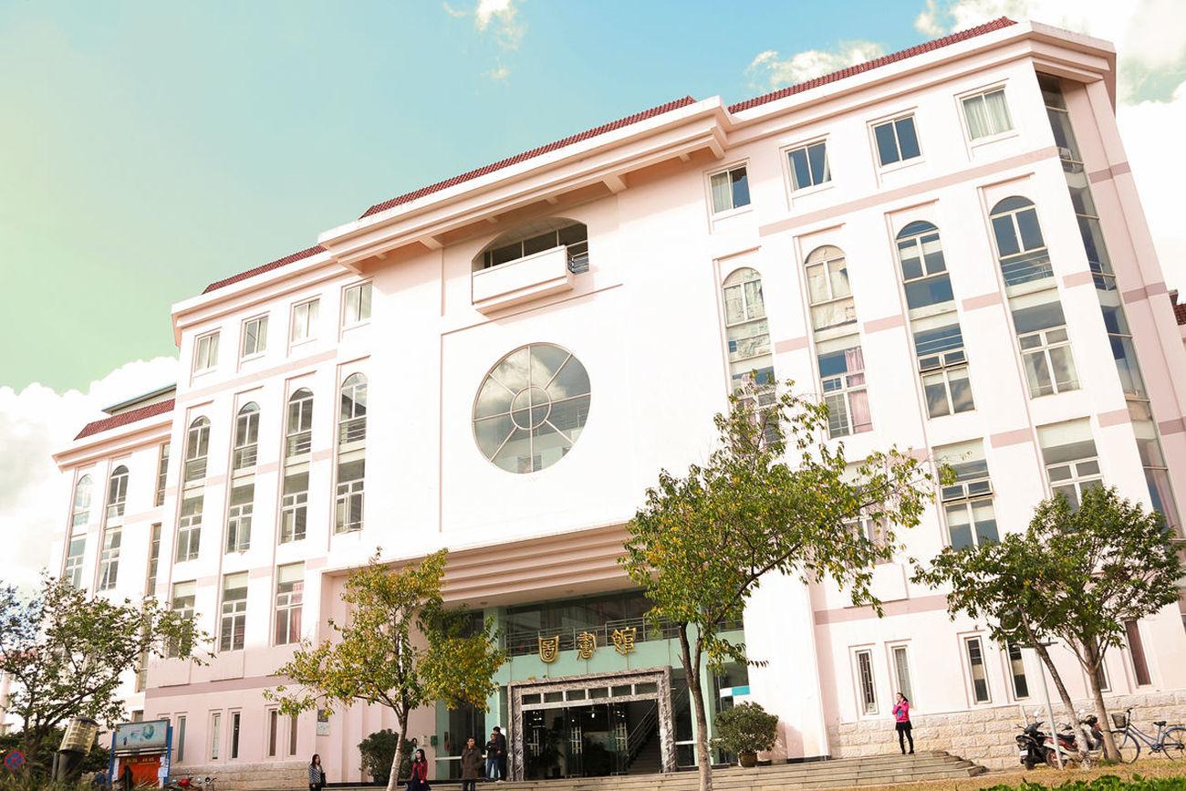 云南大学滇池学院-图书馆 Library Architecture