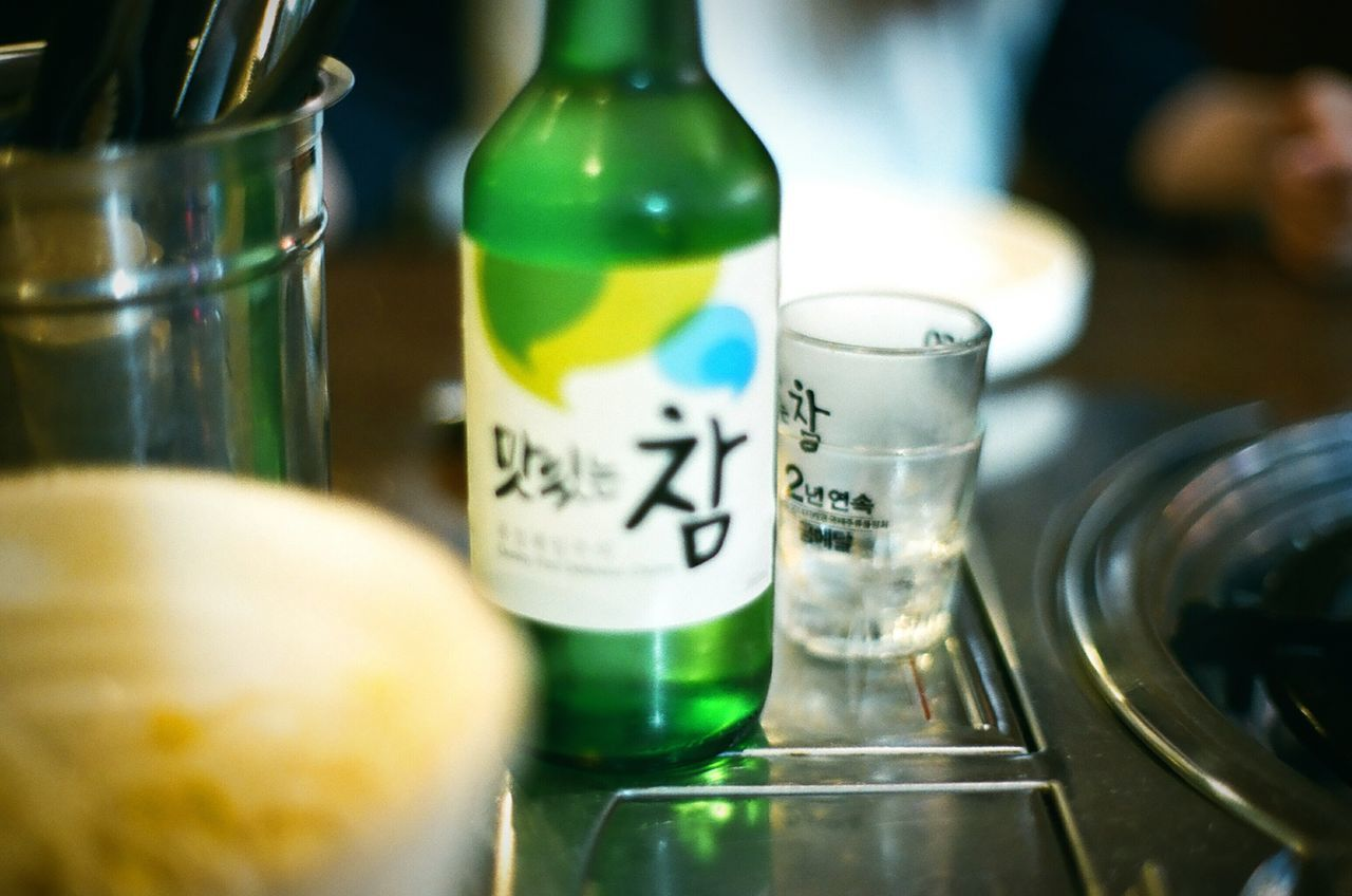 South Korea Alcohol Soju 참소주 Minolta Alpha9000