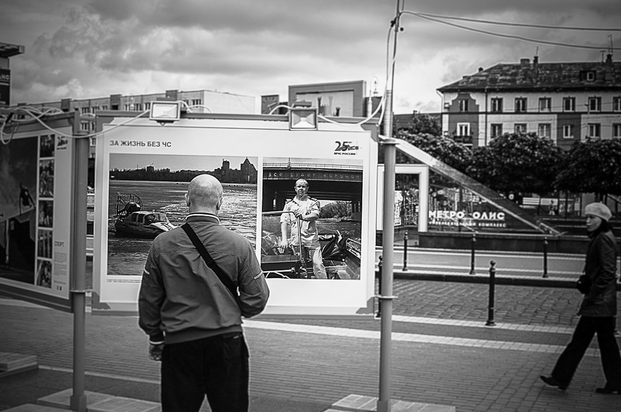 Kaliningrad Streetphotography Streetphotographer улица39 Streetphoto_bw Photography площадьпобеды Кловер фоторепортаж калининград Photoreportage Fujifilm X-Pro1 35mm Fujifilmru Portrait портрет