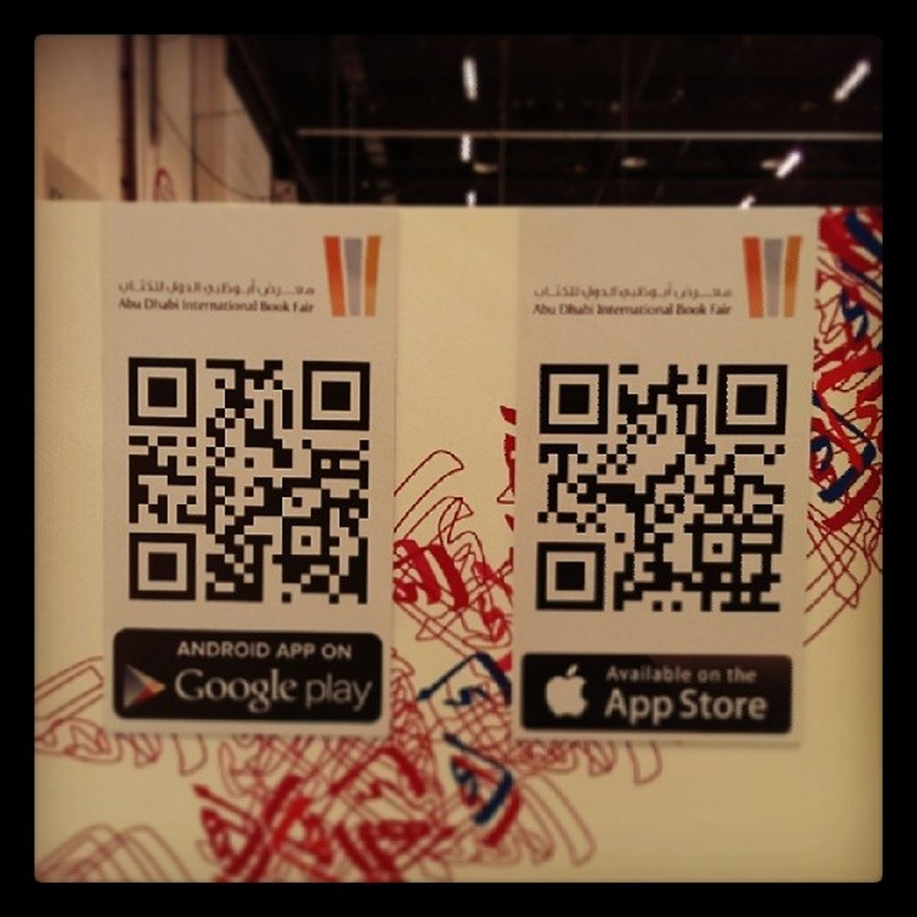 ADIBF2014 mobile app تطبيق معرض_أبوظبي_للكتاب App_store Google_play interface_jlt