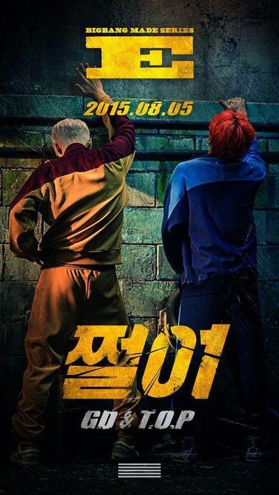 Bigbang Made E GD&TOP カムバック