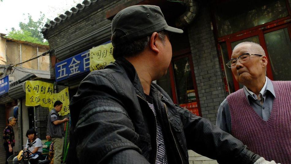 As Heard on the Street   Beijing