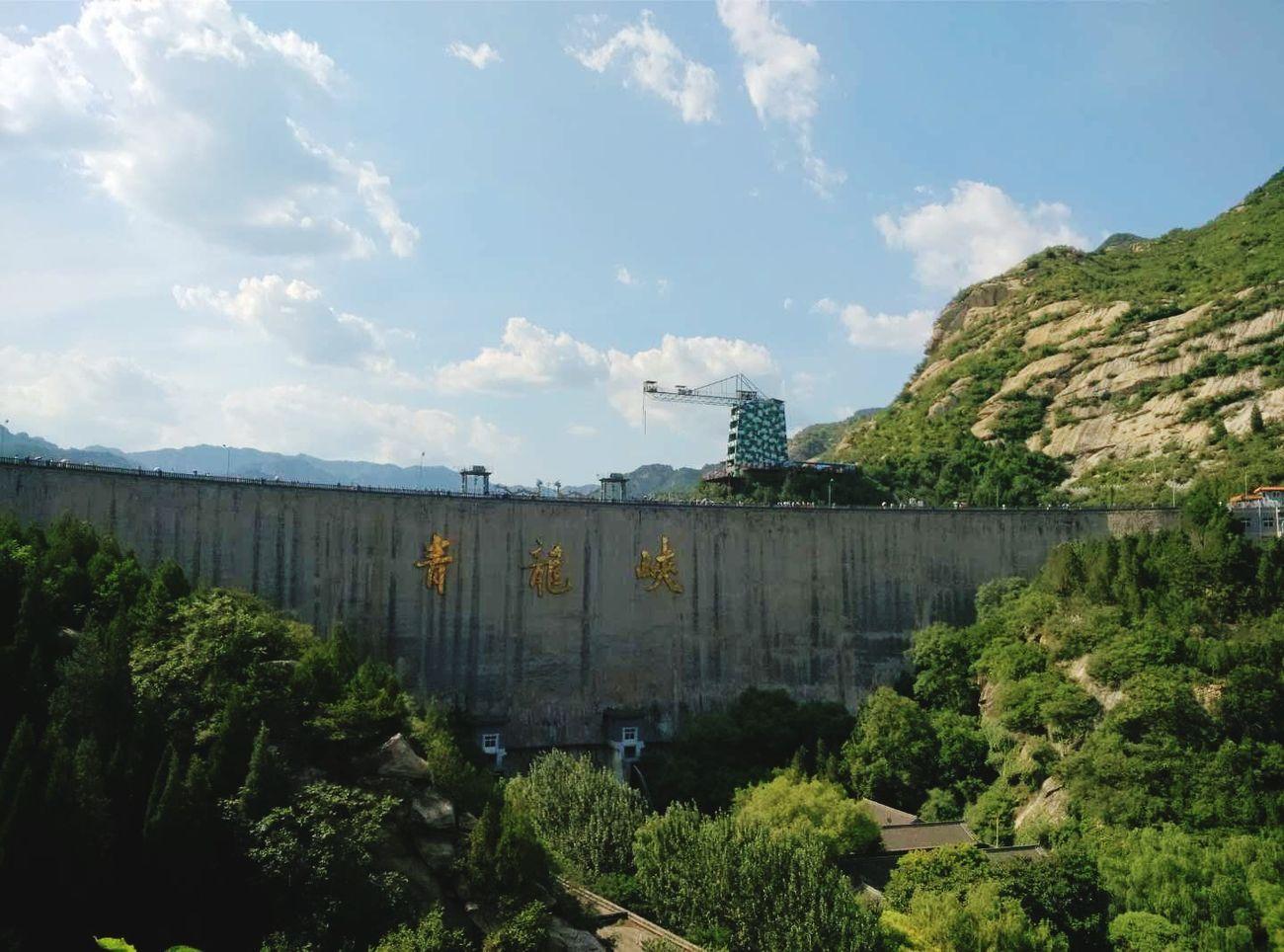Photos 365 Sky Great Views Architecture Dam Landscape 青龙峡
