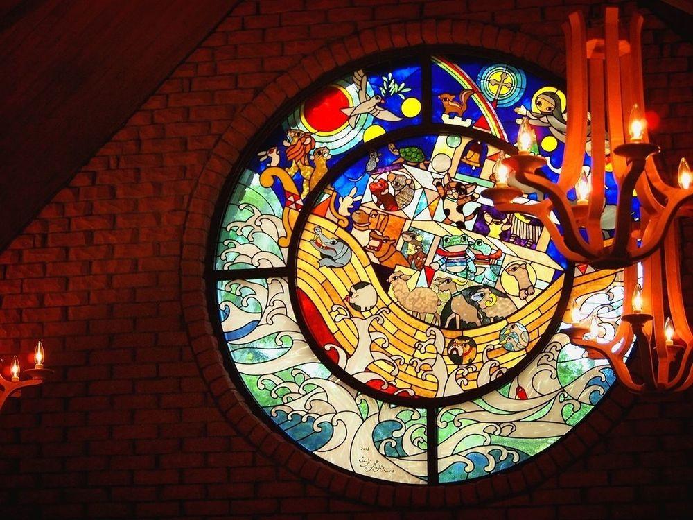Stained Glass Chapel Seiji Fujishiro