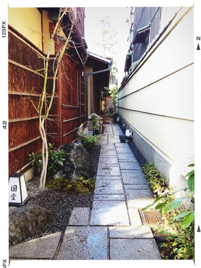 Streetphotography Kyoto