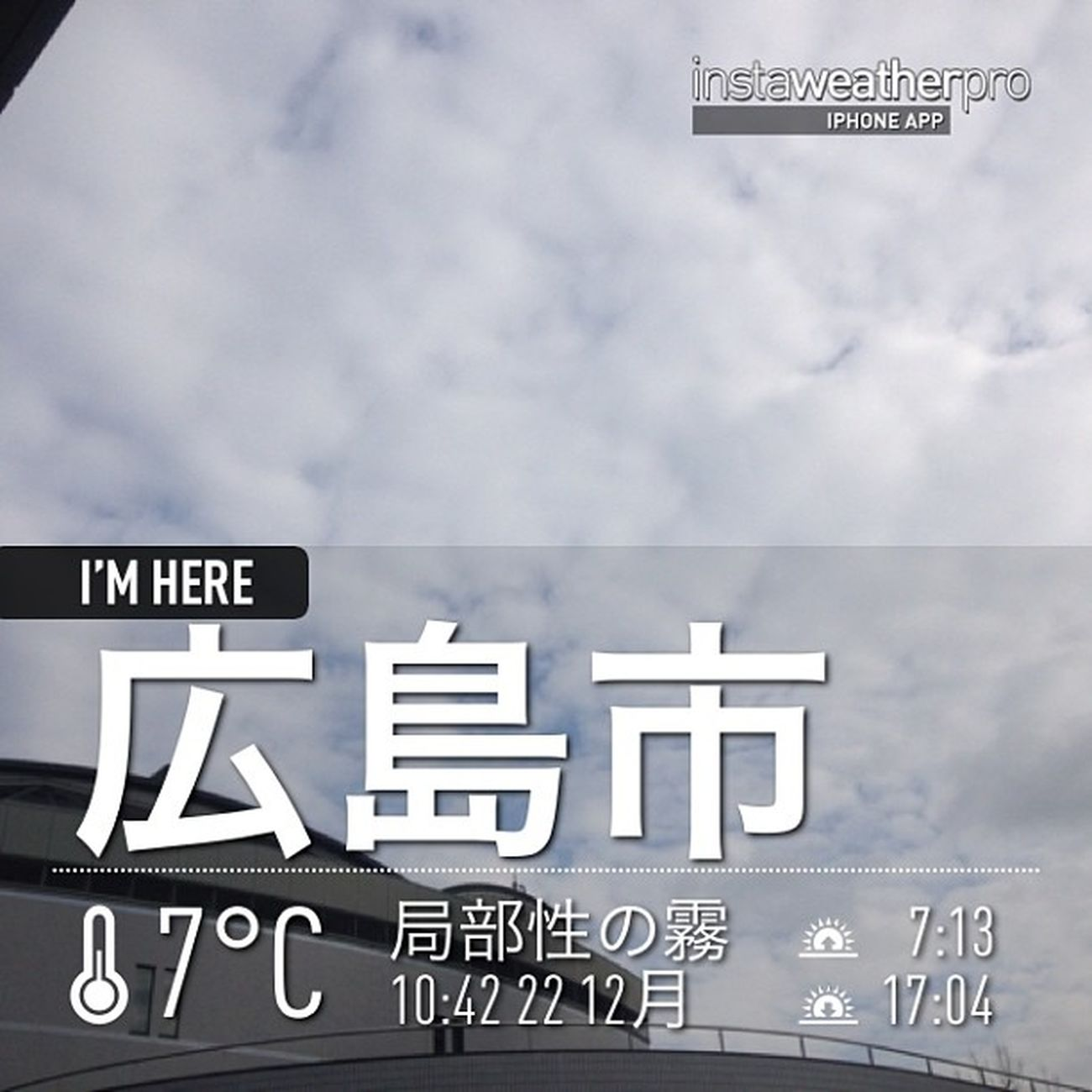 局部が霧らしい…\(^o^)/Weather Sky Instaweather Instaweatherpro Outdoors Nature 広島市 Hiroshimashi Japan Day Winter Rain Skypainters Cold Hiroshimaprefecture