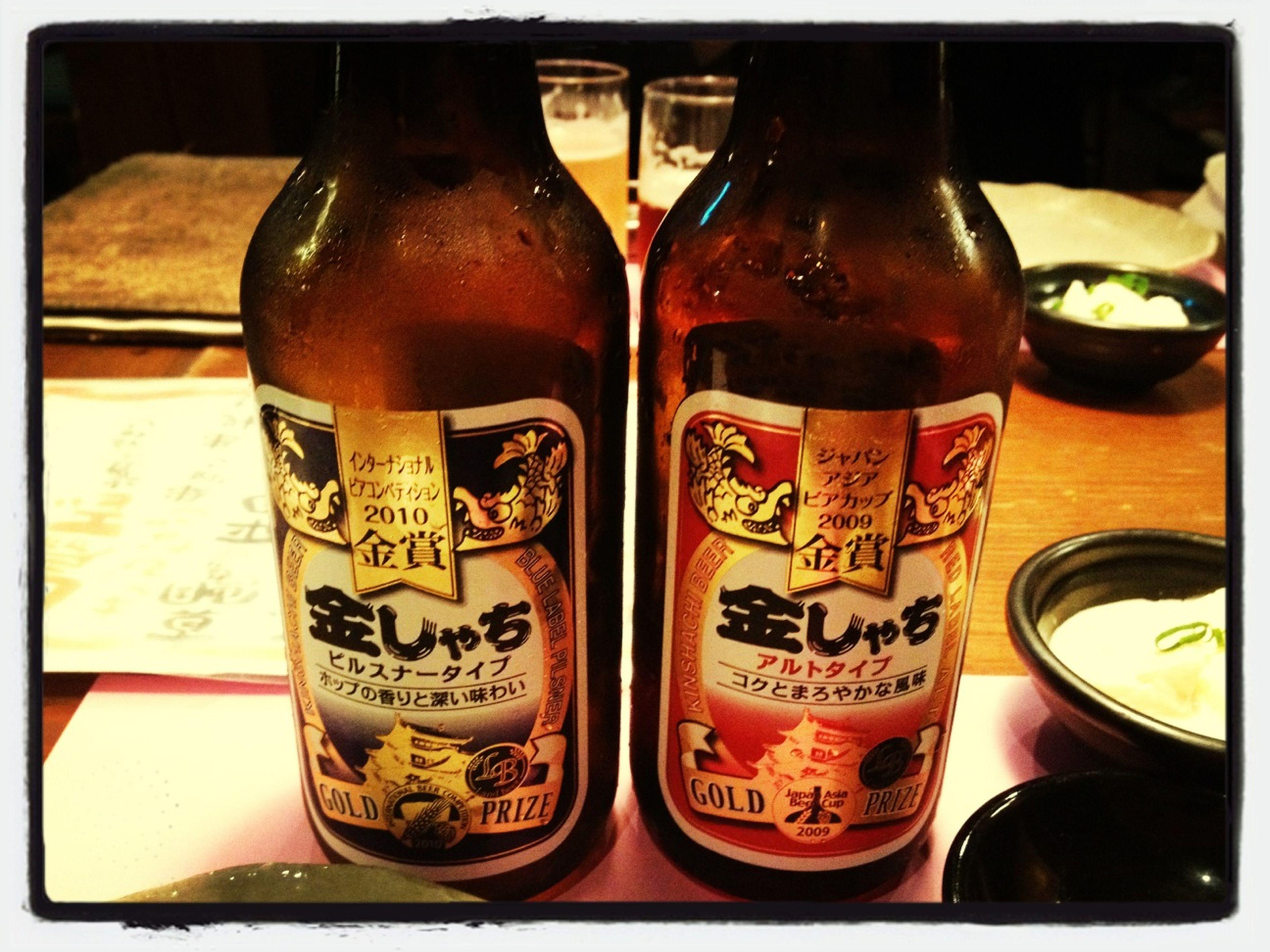 名古屋出張 青はキレ味、赤は濃く味
