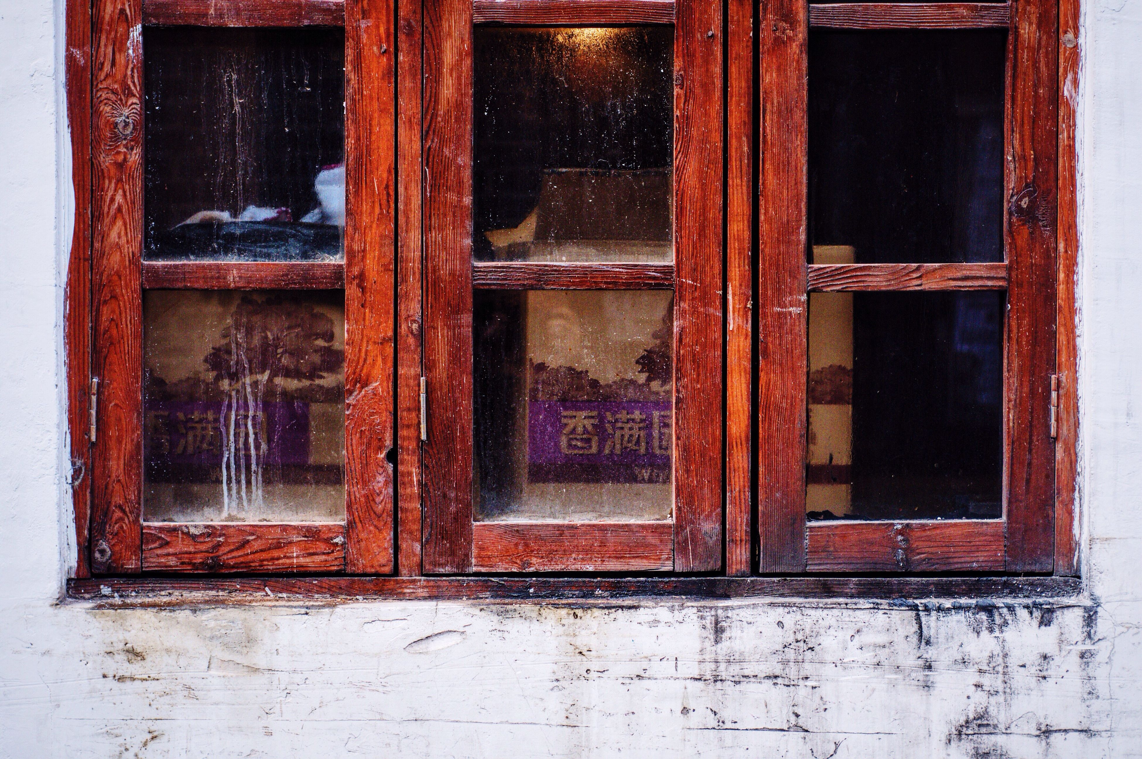 window, building exterior, built structure, architecture, door, closed, house, old, safety, protection, wood - material, residential structure, full frame, security, weathered, glass - material, residential building, entrance, outdoors, day