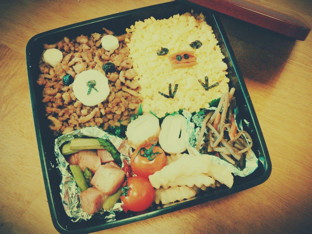 前作ったやつ♡ Lunch Box お弁当 リラックマ Enjoying Life