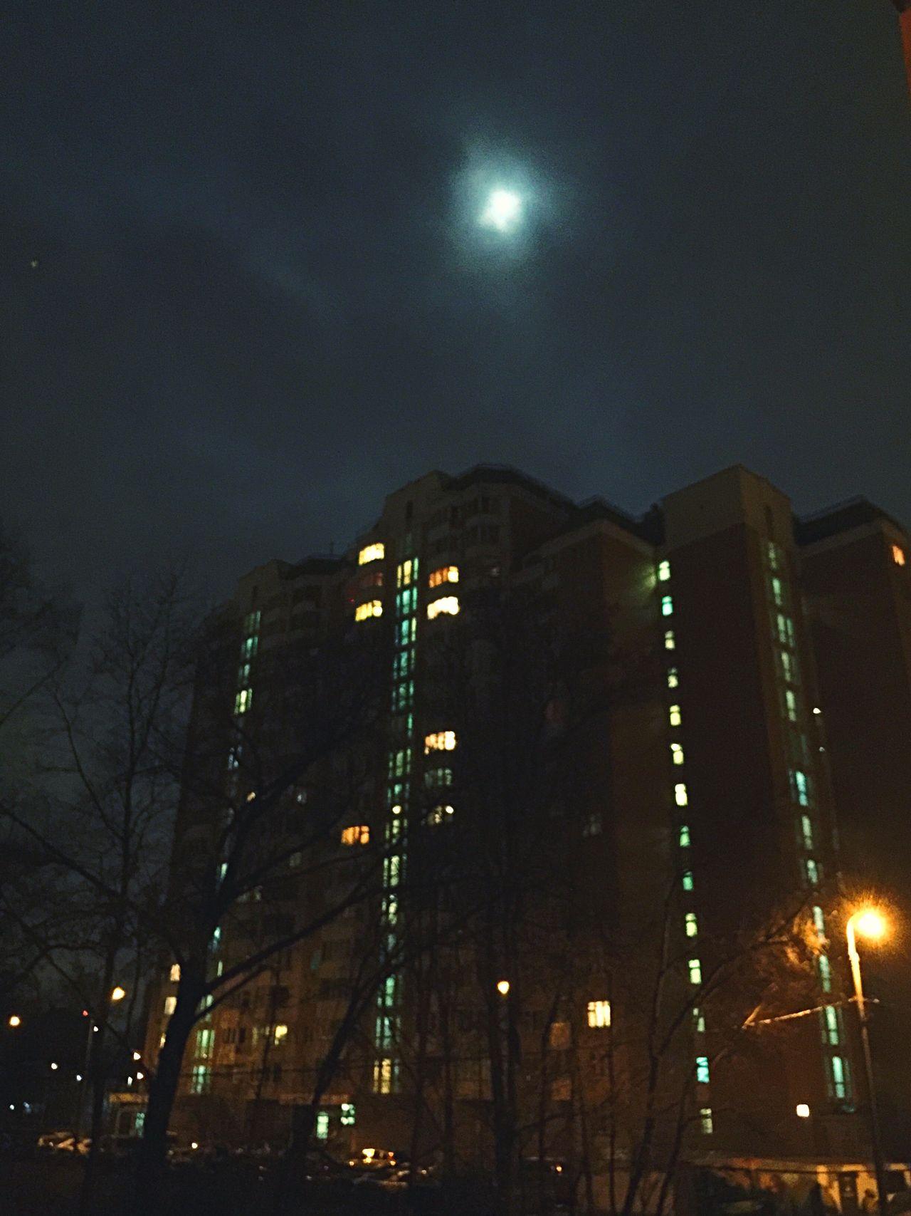 Виднеется луна🌚 луна вечер First Eyeem Photo