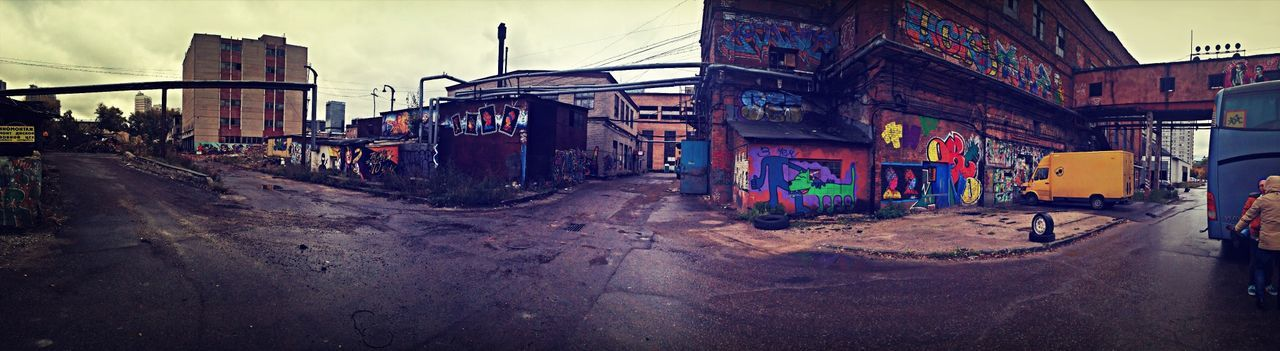 Moscow Urban Graffiti