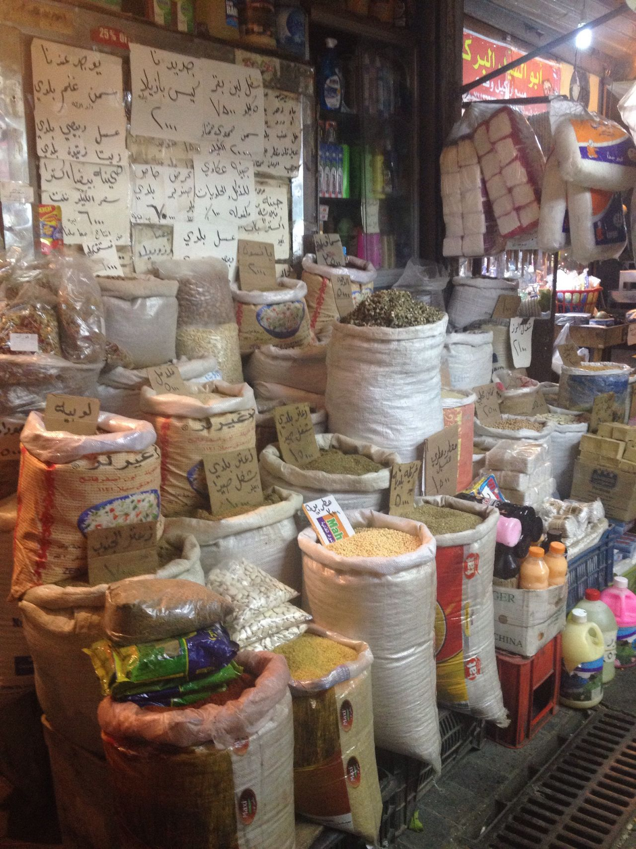 Market Old Souk Sidon Lebanon East Mediterranean