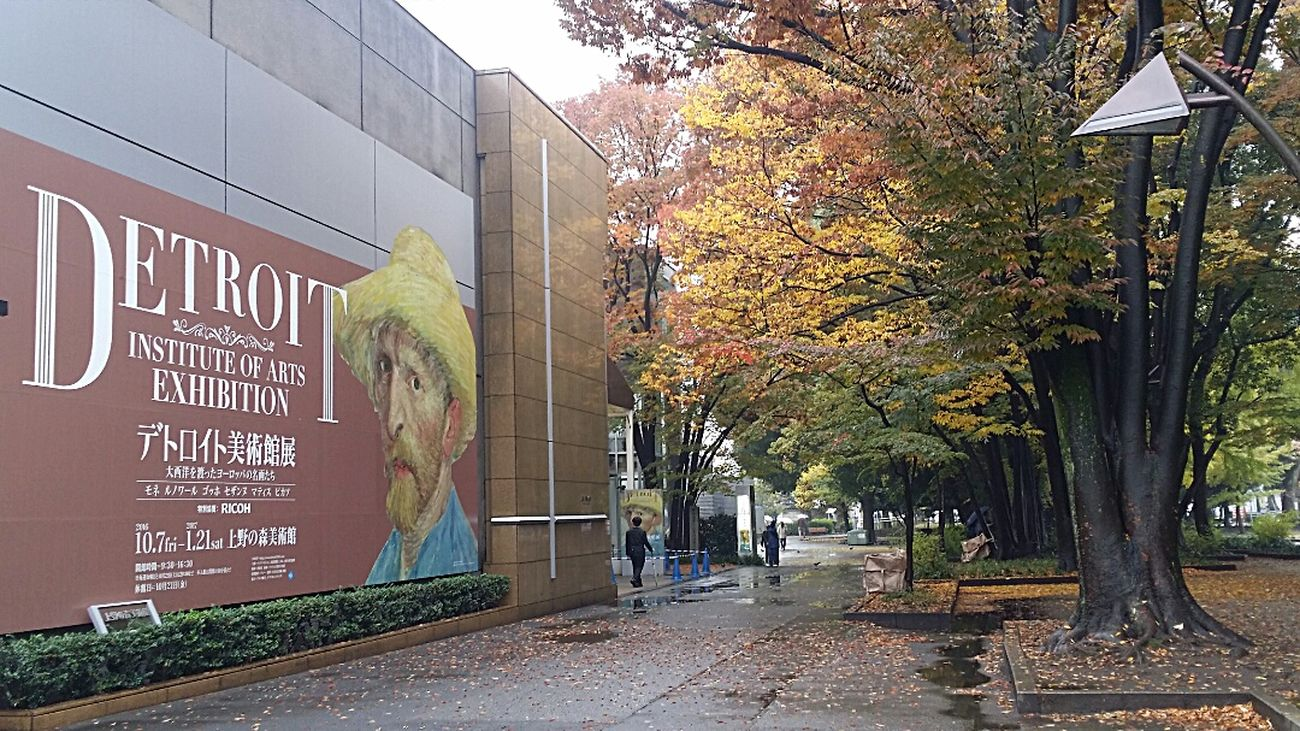 Art Exhibition from Detroit Institute Of Art Vangogh and others Ueno Royal Museum Tokyoautumn2016 Ueno Park Autumn Tokyoautumn Japan