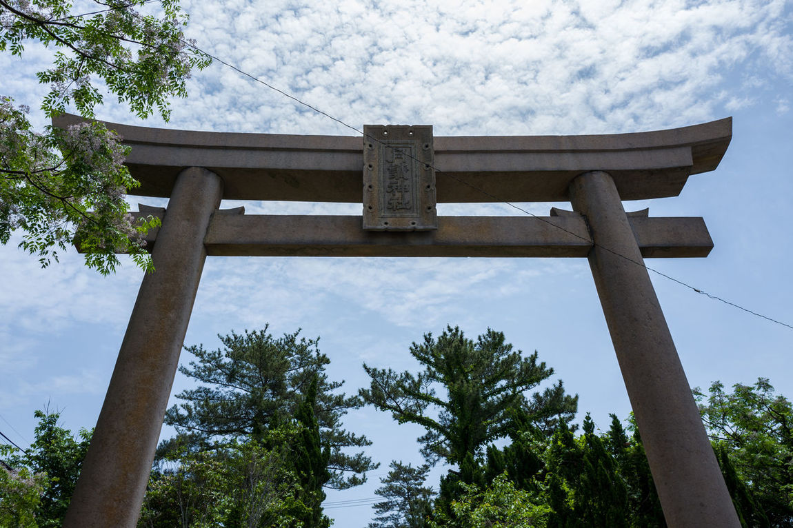 Photos from Sakurajima, Japan Architecture Beauty In Nature Cloud - Sky Day Japan KYUSHU Low Angle View Nature No People Outdoors Sky TORII Tree