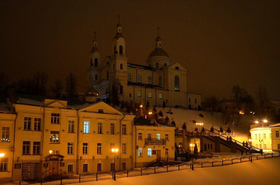 Витебск First Eyeem Photo