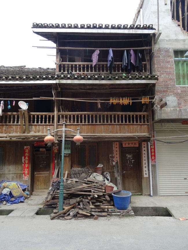Dong Villages China Photos