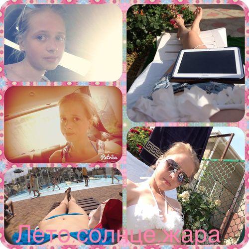 ☀️ Summer