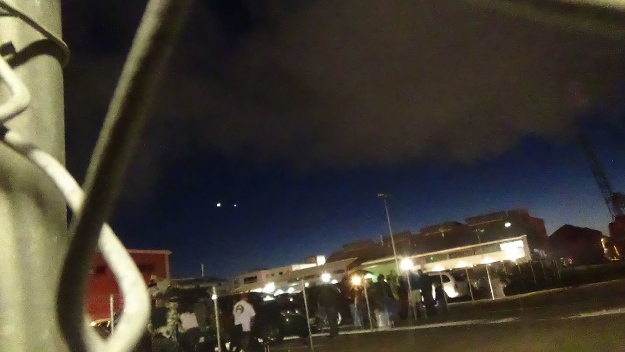 7:30 Ufo'sRoxannReyes75.com Vallejo,ca Signs In The Sky Fireworks Light Anomaily Mare Island Navel Shipyard. 4 Of July 2015 Ufo Sighting Demonic Entities Fireworksphotography one more hour till Fireworks In The Sky