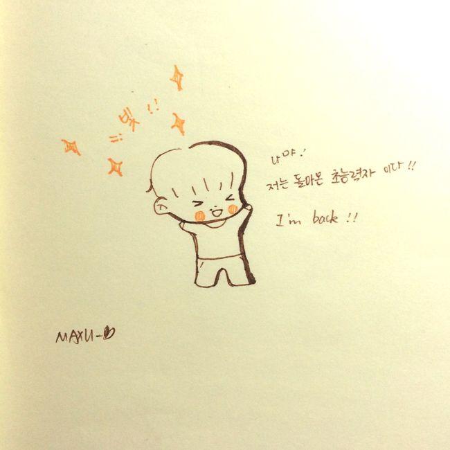 Baekhyun LOL 돌아온 초능력자 빛