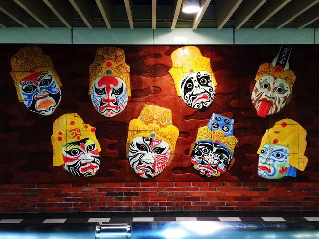 City 臉譜 家將 城市城事 捷運 Metro Taipei
