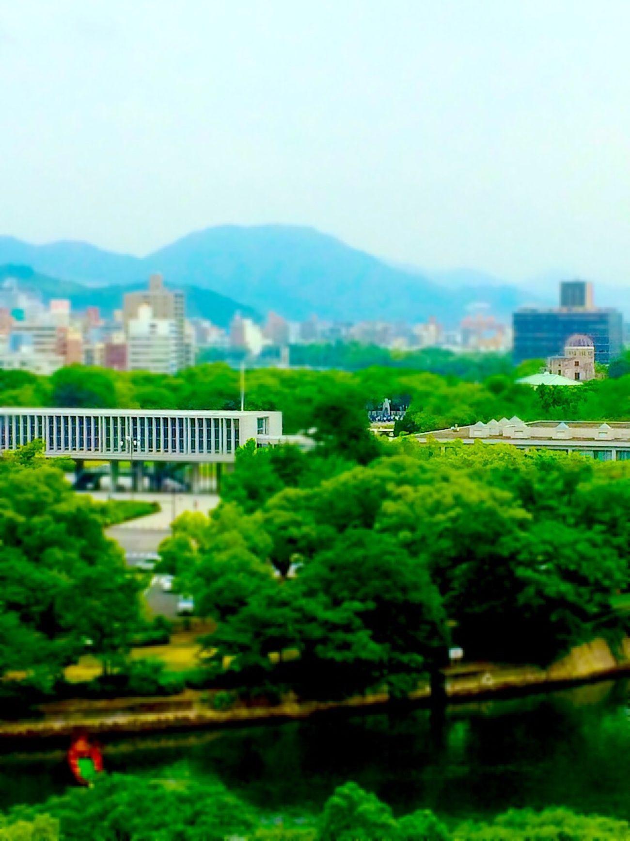 A-Bomb Dome Hiroshima Peace Memorial Park