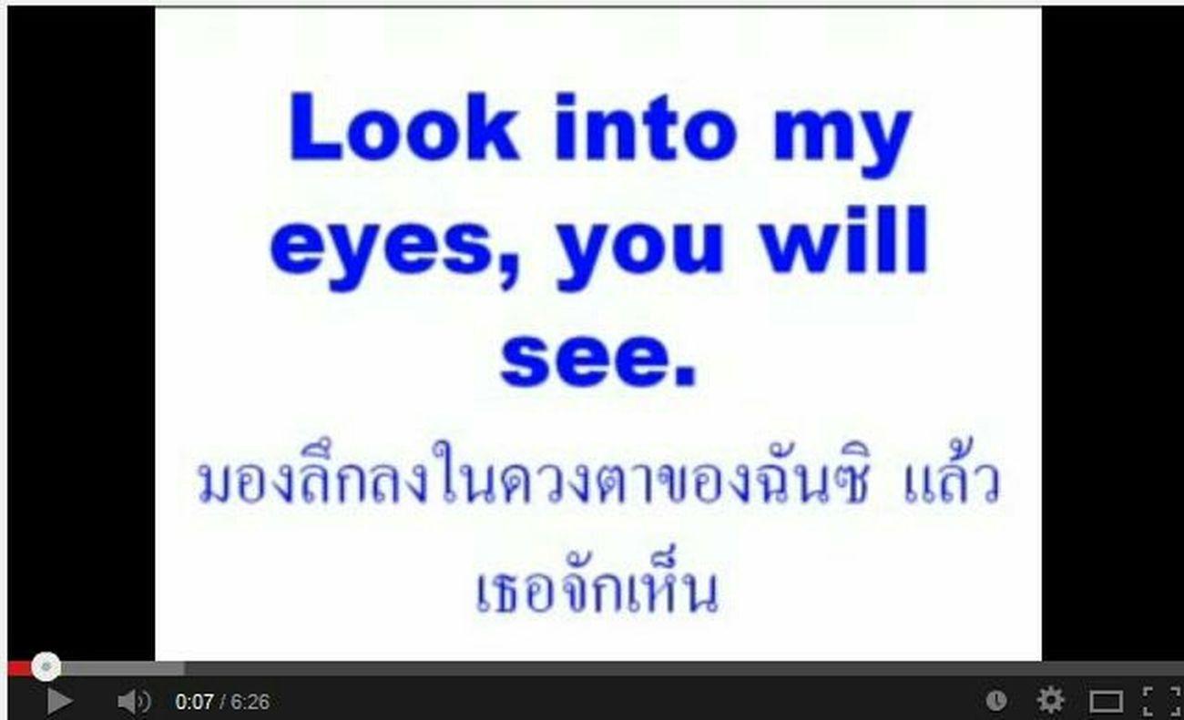 Look......me
