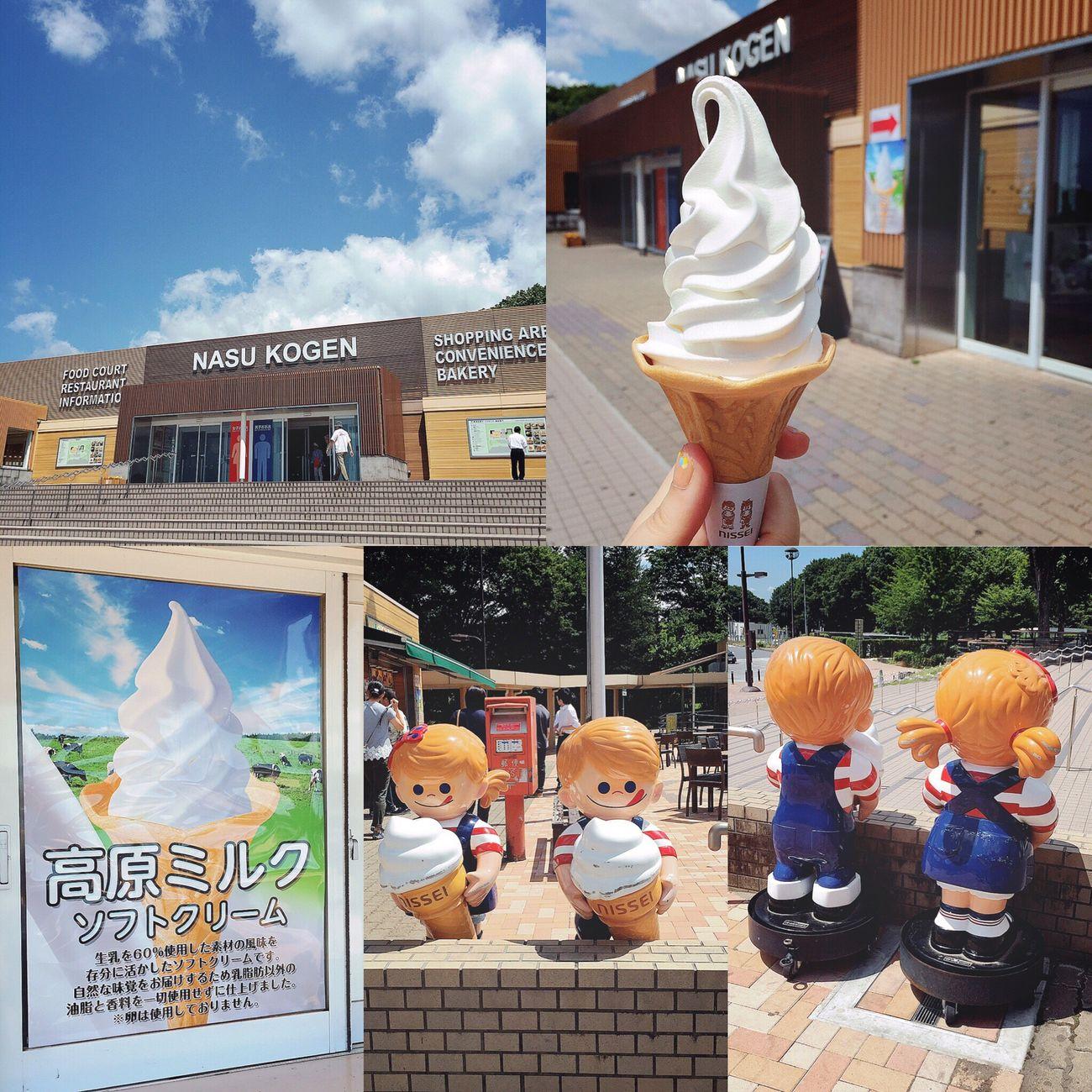 秋田山形日記 DAY 1 那須高原SA ふたつめのSAは【那須高原SA】です⛽️🚗💨 ここでも、トイレ休憩&ぷらりおみやげ屋さん。 そして、那須高原で食べたかったソフトクリーム!🍦🐄 濃厚な牧場味の『高原ミルクソフトクリーム』を青空とともに☀️📱🍦✨ 空の下で食べたかったけど、暑さですぐに溶けていたので、急いで車へ🚘🏃🏻💨 そのまま次の場所へ移動しましょう🚙💨💨 つづく。 那須高原 那須高原SA ソフトクリーム 高原ミルクソフトクリーム 秋田山形日記 秋田 山形 旅行記 旅行 旅 青空