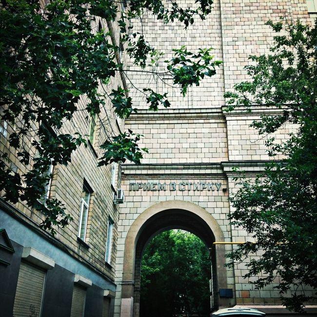Architecture Photo Надписи арка