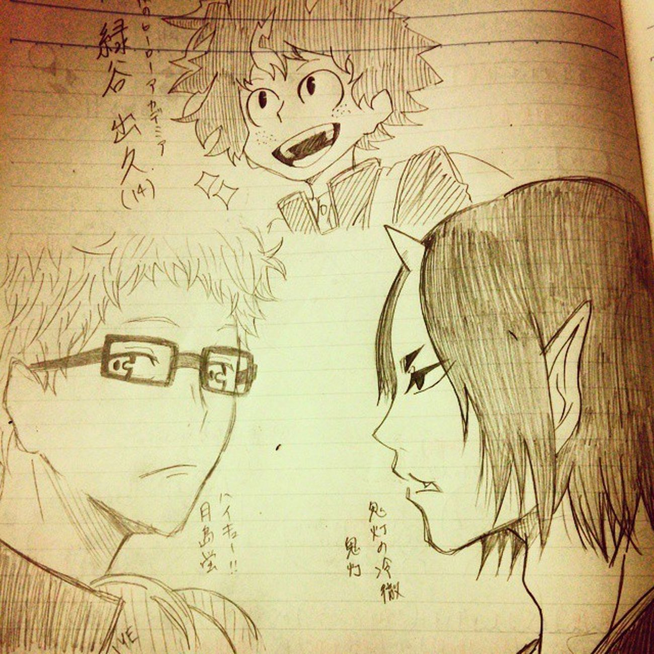Hq My Hero Academia Cold Of Cherry Illust ハイキュー!! 僕のヒーローアカデミア 鬼灯の冷徹 絵