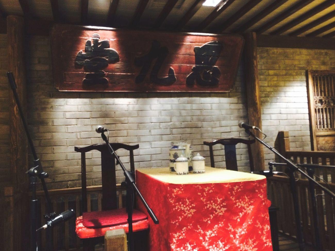 九思堂 Nine Thoughts Hall ,China old fashion Interior Design Eye4photography  Taking Photos Streetphotography