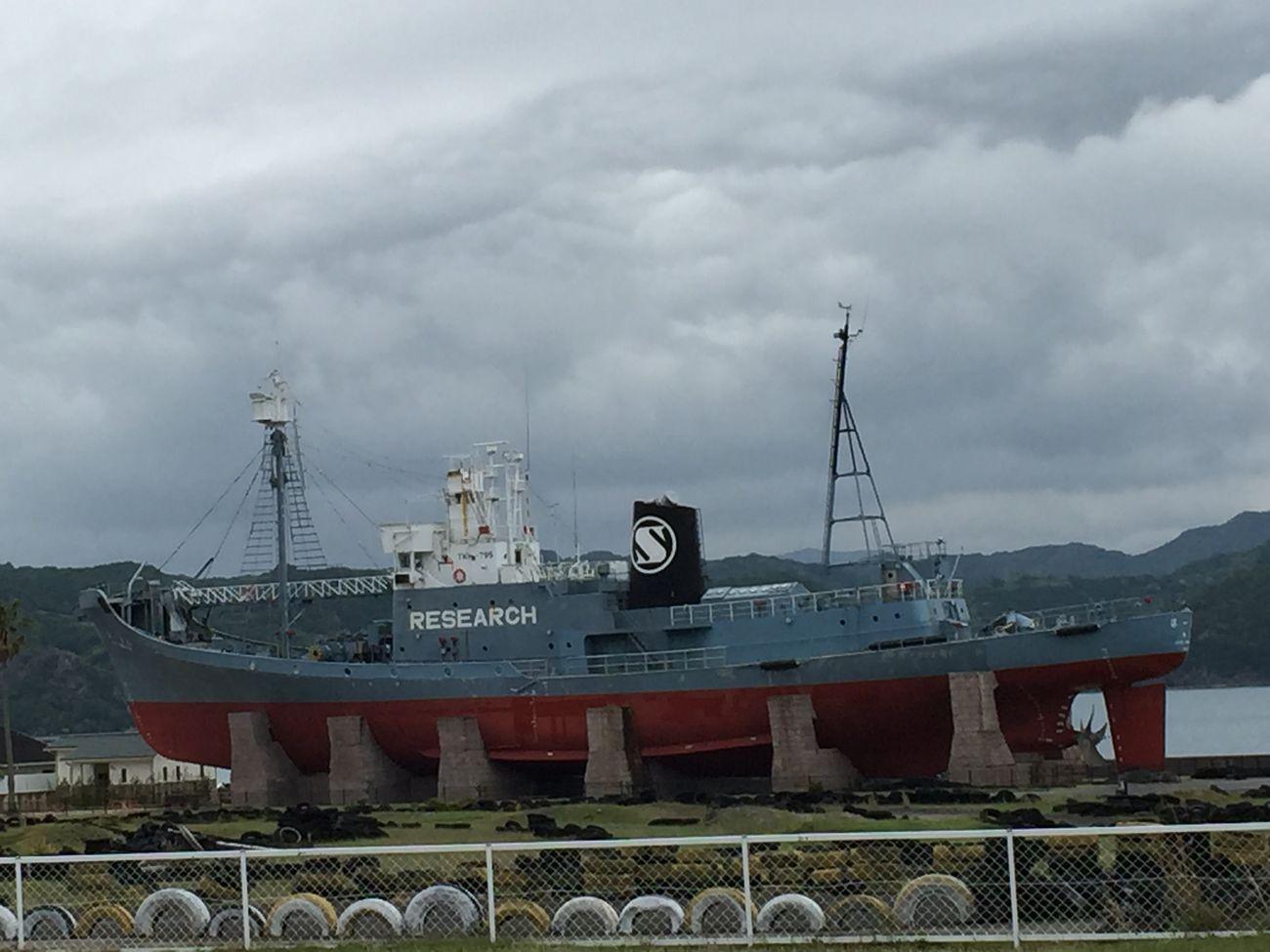 捕鯨船 OpenEdit Ship