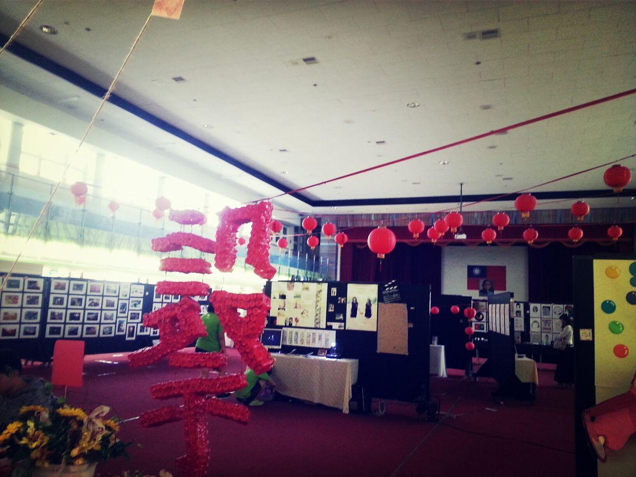 2014臺南高商廣告設計科科展--設祭