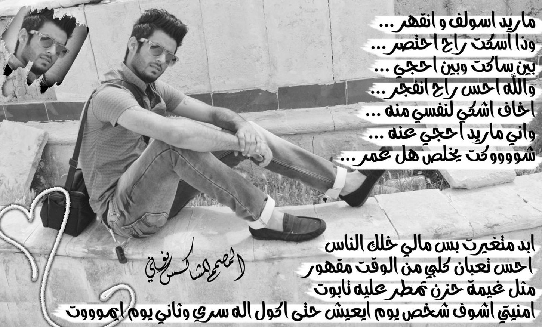 Model Baghdad Fushion Oreofushionmilkshake blackandwhite