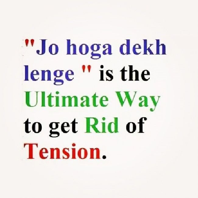 Jo_hoga_dekh_lenge Ultimate_truth Certain True fact wtf_fact instafact like if agreed