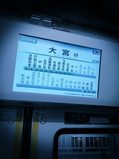 電車内にて