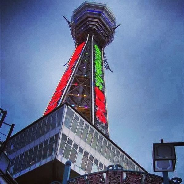 t通天閣 Tower
