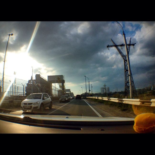 Novosibirsk Sun Clouds And Sky Pacman Upotoys Toy