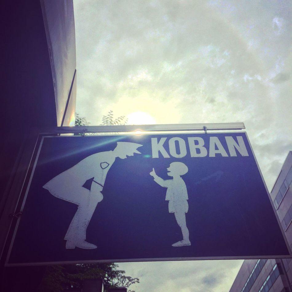 Policestation Koban IPhoneography