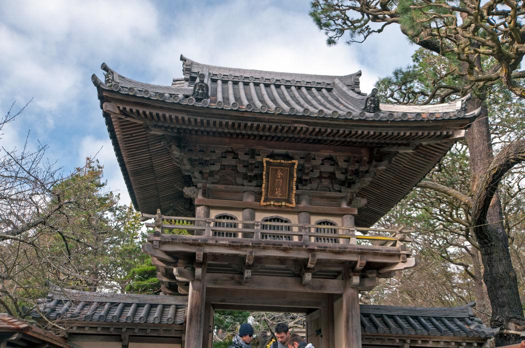 Japanese Tea Garden Entry 1 San Francisco Golden Gate Park Architecture