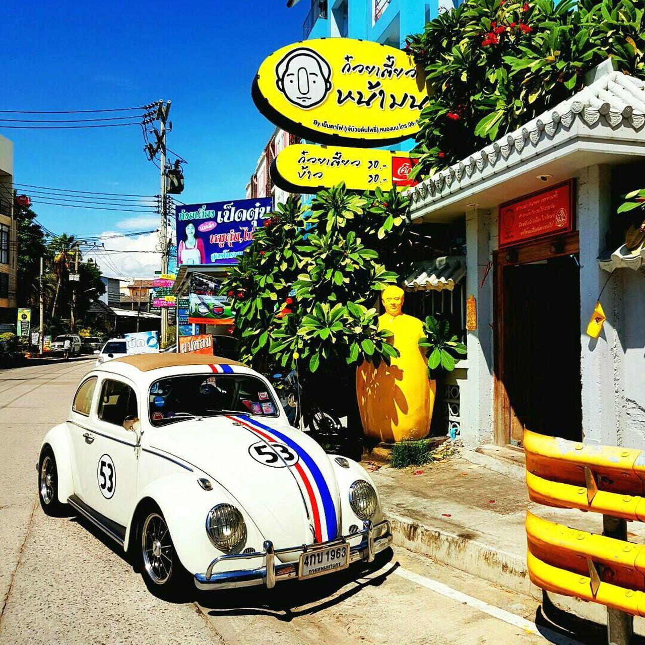First Eyeem Photo Meinautomoment HerbieTheLoveBug Volkswagen Beetle Volkswagenperformance Thailand