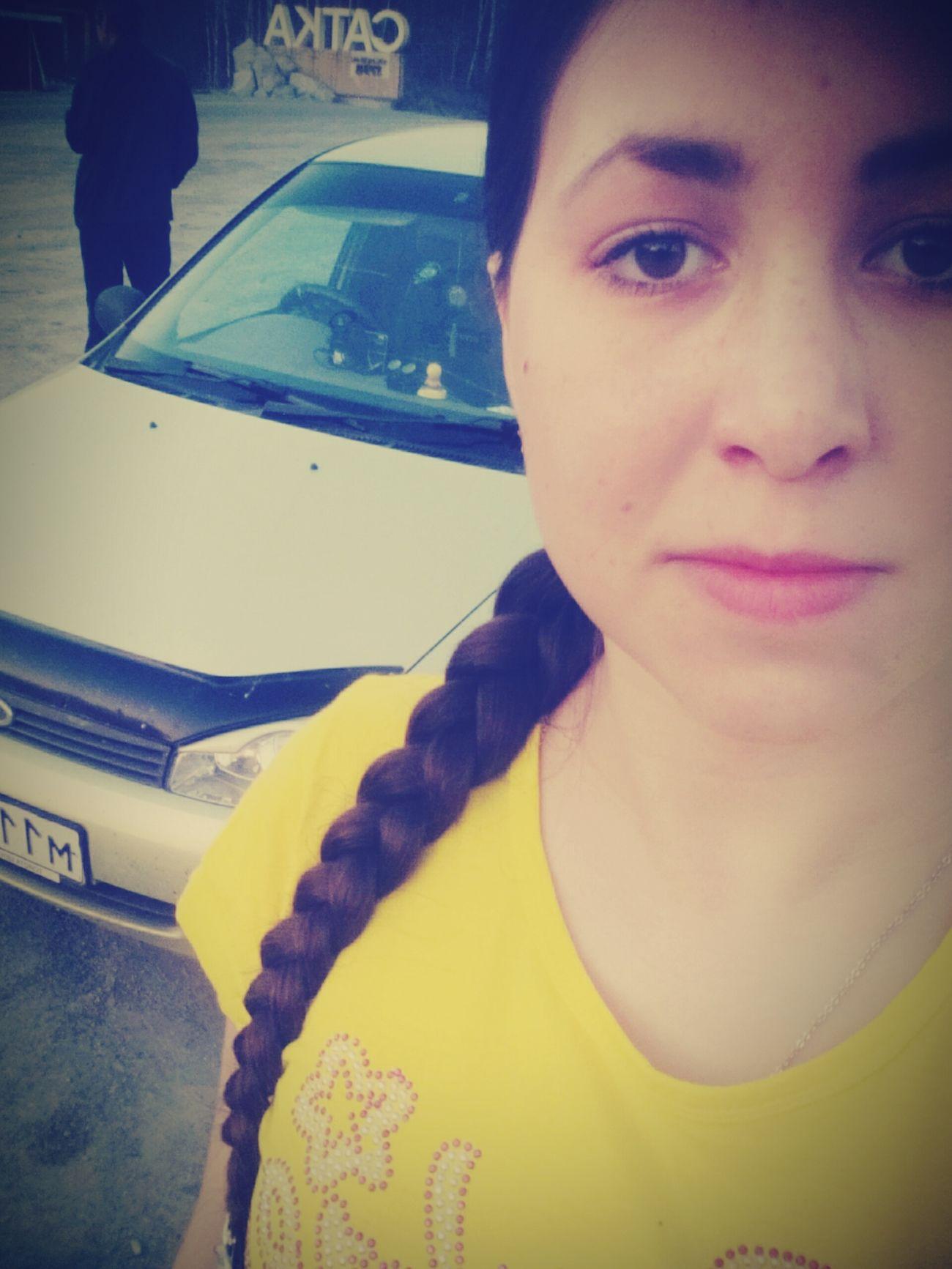 сатка Машина дорога домой Hi! красотка Selfie ✌ селфи