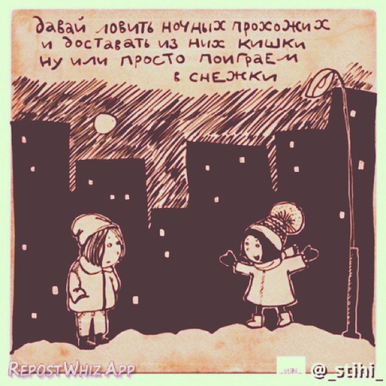 вснежки порошочек от Stihi утрорадует Томск