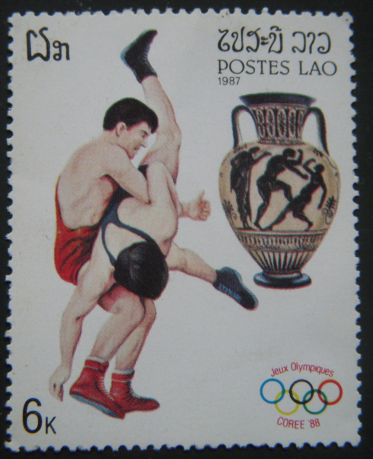 Coree88 Olimpic Games  Philately Stamp Overprint Communication Sports Event  Collectibles People Paper Collections Commemorate Old-fashioned Postage Stamps Business Finance And Industry Gift History