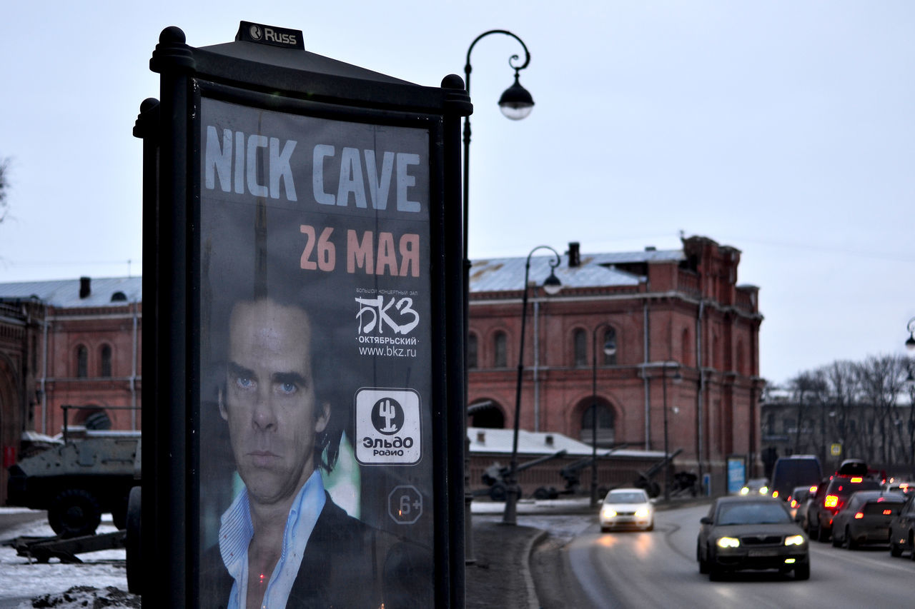 Poster Nick Cave concert near the Military Historical Museum of Artillery, Engineer and Signal Corps. 7, Aleksandrovsky Park, Saint Petersburg, Russia City Life City Street Day Information Information Sign Military Historical Museum Of Artillery, Engineer And Signal Corps Nick Cave | Heard-NY Outdoors Poster Art Road Russia Saint Petersburg Sky