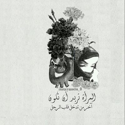 تصميمي من_تصميمي مساء_الخير