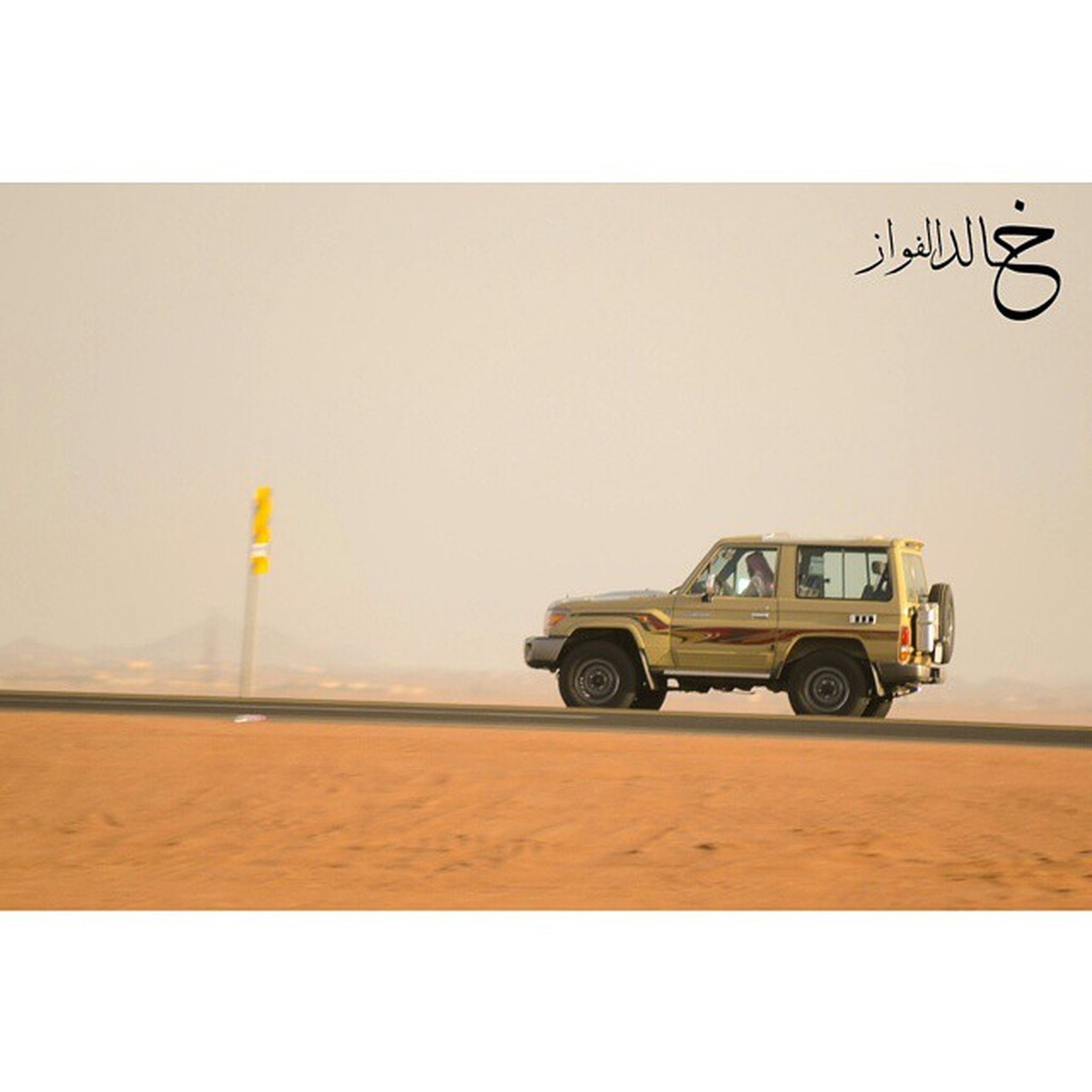 transfer print, transportation, auto post production filter, land vehicle, mode of transport, car, copy space, street, communication, road, clear sky, stationary, outdoors, day, western script, travel, men, text