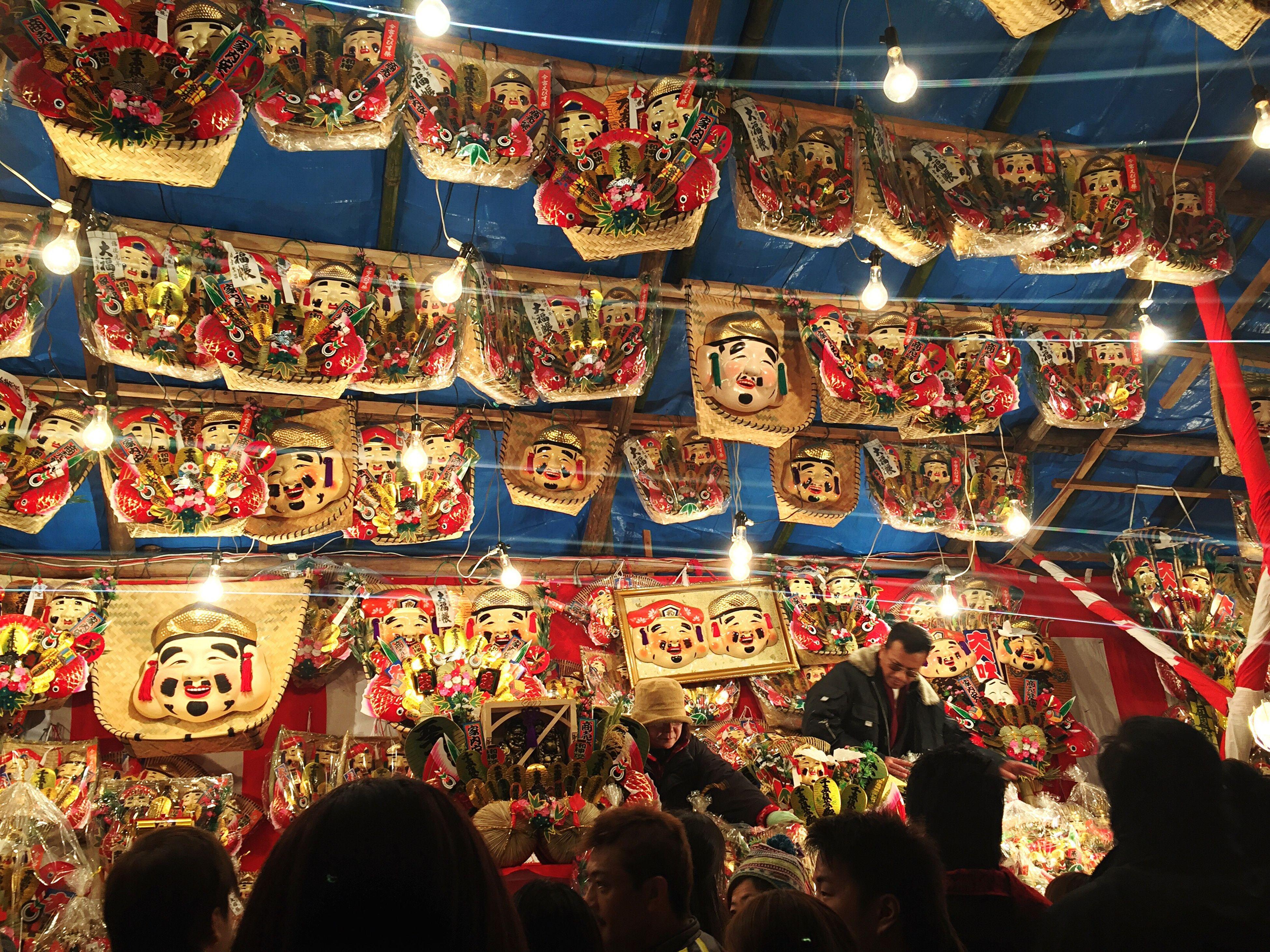 今宮戎神社、10日えびす初めて来ました Japanese Culture Taking Photos Prosperous Business Ebisu January