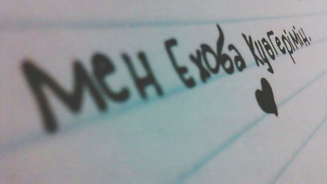 BORED! Bright_and_bold Be Inspired TasteandseethatJehovahisgood Jehova's Witnesses Writing Love Jehovah Shalom Jehova Yaz Bugün