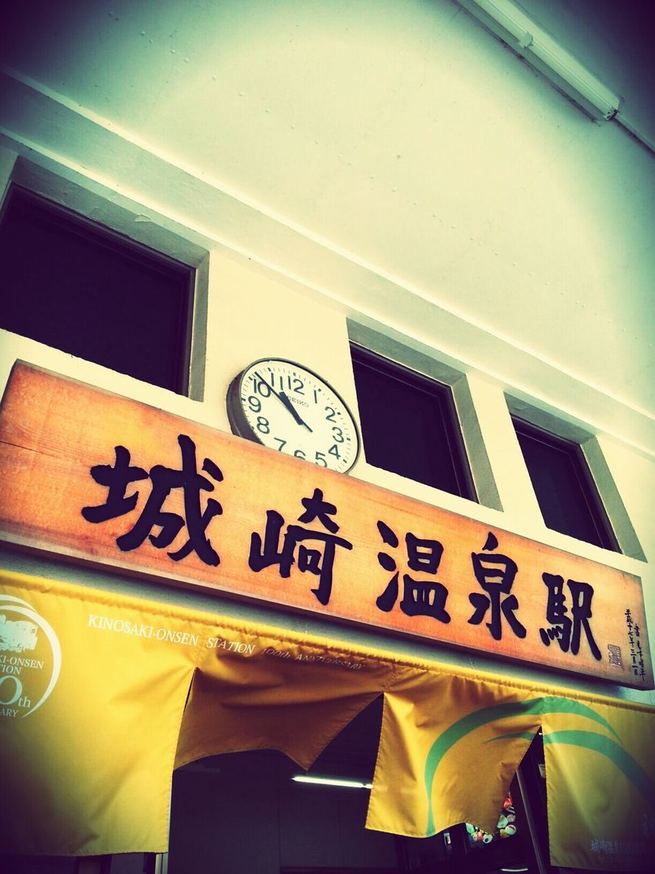 Relaxing Enjoying Life Kinosaki Onsen 城崎温泉♪♪ルンルーン